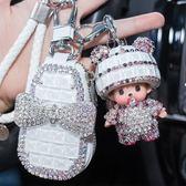 通用款汽車鑰匙包 女式卡通韓國可愛創意汽車鑰匙套車用鑰匙包扣·享家生活館
