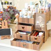 桌面收納盒大號木制桌面整理化妝品收納盒抽屜帶鏡子梳妝盒收納箱口紅置物架  一件免運