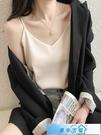 吊帶背心 真絲吊帶女性感無袖上衣夏寬鬆外穿網紅西裝內搭打底小背心ins潮 漫步雲端