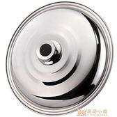 鍋蓋不銹鋼鍋蓋通用加厚大鐵炒鍋蓋可立式大號  萌萌小寵
