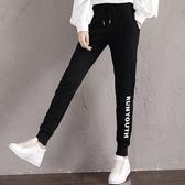 2020韓版薄款運動長褲女學生夏季新款寬鬆百搭顯瘦秋裝休閒哈倫褲 後街五號