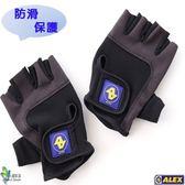 【ALEX】專業多功能手套A-37