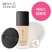 BEVY C.裸紗親膚絲絨粉底精華SPF35 PA+++30mL(短效品)