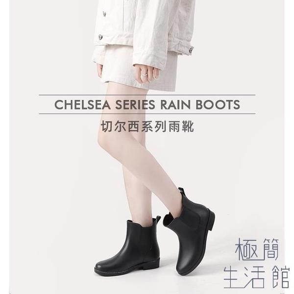 韓版雨鞋女士防滑時尚雨靴舒適耐磨膠鞋成人水靴【極簡生活】