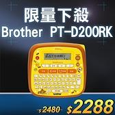 ~ 下殺50 台~Brother PT D200RK Rilakkuma 拉拉熊 自黏標籤