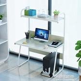 快速出貨 華西村電腦桌台式簡約現代家用學習組合桌子臥室簡易小書桌書架桌【全館免運】