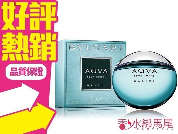 BVLGARI AQVA Marine 寶格麗 活力海洋能量 男性淡香水 100ml◐香水綁馬尾◐