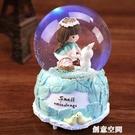 音樂盒 水晶球音樂盒玻璃雪花公主小女孩八音盒女生兒童玩具生日禮物擺件