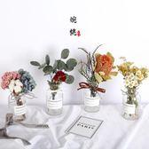 北歐風干花套裝進口永生花束滿天星帶花瓶擺件家居小清新裝飾 提前降價 春節狂歡