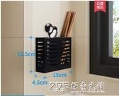 不銹鋼筷子筒廚房置物架壁掛式筷子籠筷簍瀝水家用餐具勺子收納架 探索先鋒