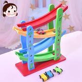 玩具車木制軌道車滑翔車兒童益智小汽車男孩女孩寶寶玩具車模型
