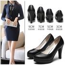 舒適正裝禮儀職業女鞋學生面試黑色高跟鞋中跟空乘工作鞋女單皮鞋『潮流世家』