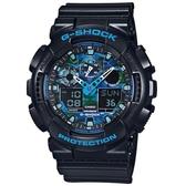 【CASIO】 G-SHOCK冷冽迷彩酷炫風格腕錶-藍面(GA-100CB-1A)