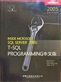 (二手書)Inside Microsoft SQL Server 2005:T-SQL PROGRAMMING 中文版INSIDE ..