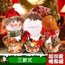 新款 聖誕節 透明 糖果罐 耶誕糖果罐 ...