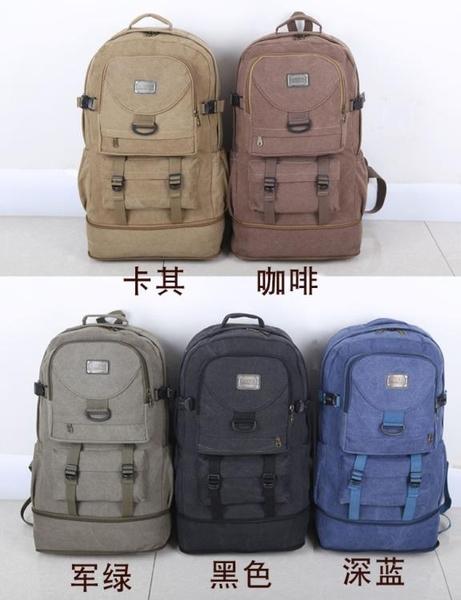新品復古厚帆布後背包可擴容60升超大容量登山包男女大背包旅行包旅
