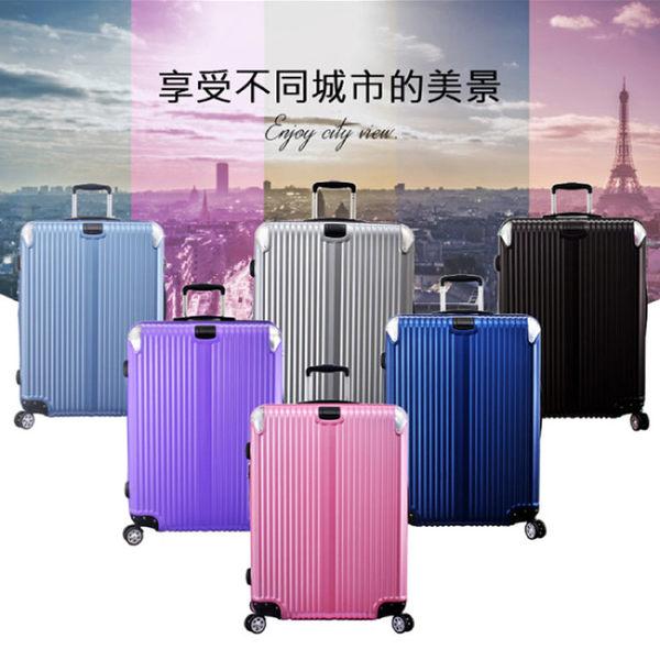 LEAD MING 行李箱 28吋 加厚防撞護角 防刮電子紋霧面 旅行箱 可加大 加寬靜音輪 TSA海關鎖 桔子小妹