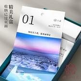 2021年禮品設計簡約桌面擺件文藝臺歷式日曆【櫻田川島】