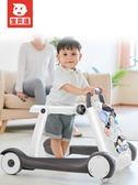 學步車 嬰兒學步車防側翻帶音樂多功能寶寶6/7-18個月手推可坐兒童助步車 莎瓦迪卡