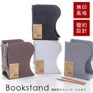 伸縮書架【免運】無印風收納書架 書擋 書...