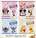 SONY Xperia XZ 迪士尼 摀嘴系列 軟膠透明殼 彩繪手機殼 保護殼 手機套 透明殼 軟殼 殼