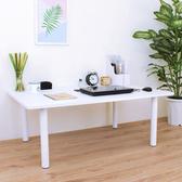 【頂堅】大型和室桌/矮腳桌/餐桌-寬120x深60x高45公分-二色素雅白色