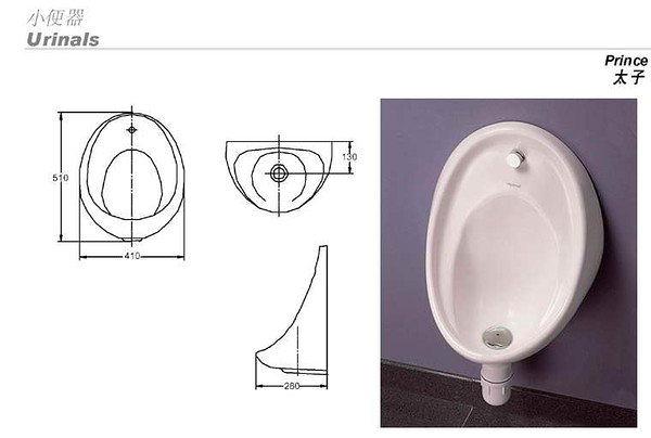 【麗室衛浴】英國陶瓷-IMPERIAL 品牌 小便斗 Imperial ware 1451 尺寸51x41x28