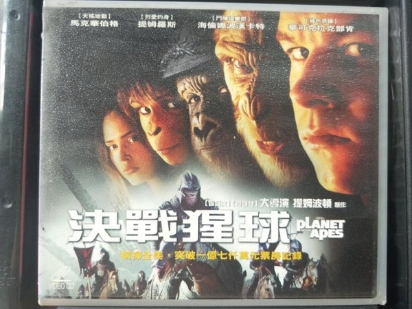挖寶二手片-V02-090-正版VCD-電影【決戰猩球】-馬克華柏格 麥可克拉克鄧肯(直購價)