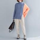 半高領毛衣女寬鬆外穿新款冬韓版大碼顯瘦洋氣開叉拼色針織衫 LF1000【VIKI菈菈】
