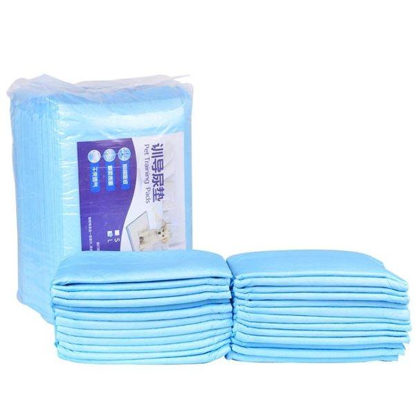 寵物尿墊狗狗加厚尿不濕尿片100片除臭兔子紙吸水墊用品寵物用狗尿布 【快速出貨】