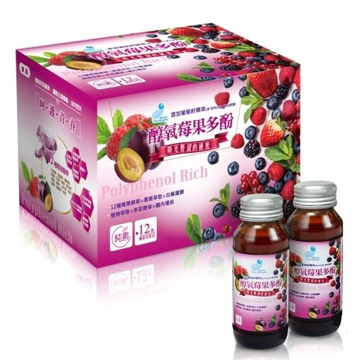 普羅拜爾 醇氧莓果多酚(純素)