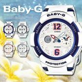 Baby-G BGA-210-7B2 繽紛色彩 BGA-210-7B2DR 現貨+排單!