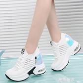 運動鞋女春2020夏季新款透氣網面老爹鞋百搭厚底內增高小白鞋『潮流世家』