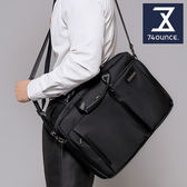74盎司 手提包 雙口袋造型商務公事包(15吋)[G-987]