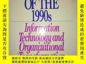 二手書博民逛書店F1罕見The Corporation of the 1990s