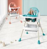 兒童餐椅 寶寶餐椅兒童吃飯座椅多功能便攜式可折疊嬰兒餐桌椅家用學坐椅子【幸福小屋】