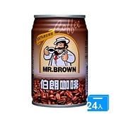 金車 伯朗咖啡240ML x 24入/箱【愛買】