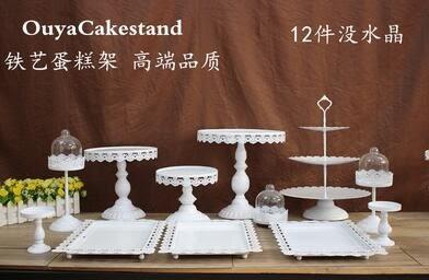 歐式蛋糕架子婚慶甜點糕點蛋糕托盤婚禮甜品台擺件點心架13件套