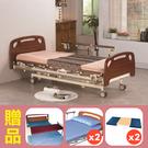 【康元】三馬達護理床。日式醫療電動床B-650,贈品:餐桌板x1+床包x2+中單x2