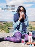 咖啡機 Barsetto/百勝圖 便攜式咖啡機小型迷你 家用手壓手動咖啡膠囊機 220v mks小宅女