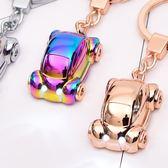 鑰匙圈 LED小車鑰匙扣甲殼蟲汽車鑰匙錬男女情侶掛飾創意禮物時尚鑰匙圈     唯伊時尚