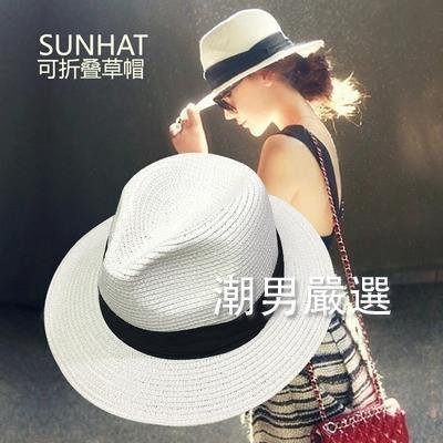 紳士帽正韓白色爵士草帽女夏天海邊出游防曬遮陽帽英倫休閒百搭沙灘帽子