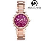 【萬年鐘錶】Michael Kors 晶鑽錶圈 三眼多功能  晶鑽時標 玫瑰金殼 紫紅錶面  MK6403