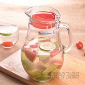 水果茶壺歐式扎壺超大容量家用