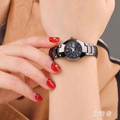 女士手錶 學生時尚簡約手表男女表防水情侶手表石英 BF7824【旅行者】