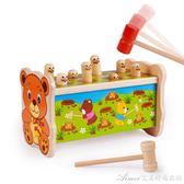兒童早教玩具男孩子1-2-3-4-5周歲女寶寶開發益智力積木質嬰幼兒艾美時尚衣櫥