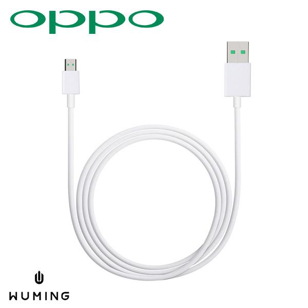 OPPO 原廠品質 VOOC 充電線 閃充 傳輸線 閃充線 Micro USB R9s R9 Plus R11 『無名』 M08132