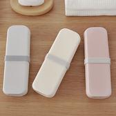 創意牙膏牙刷收納盒套裝大容量便攜小號出差旅行家用洗漱口杯用品 小巨蛋之家