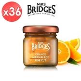 【南紡購物中心】【MRS. BRIDGES】英橋夫人細切柑橘果醬36入組 (42公克*36入)