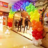 婚慶拱門 生日佈置可拆卸氣球拱門學校校門拱門開業結婚七夕氣球慶典裝飾【美物居家館】
